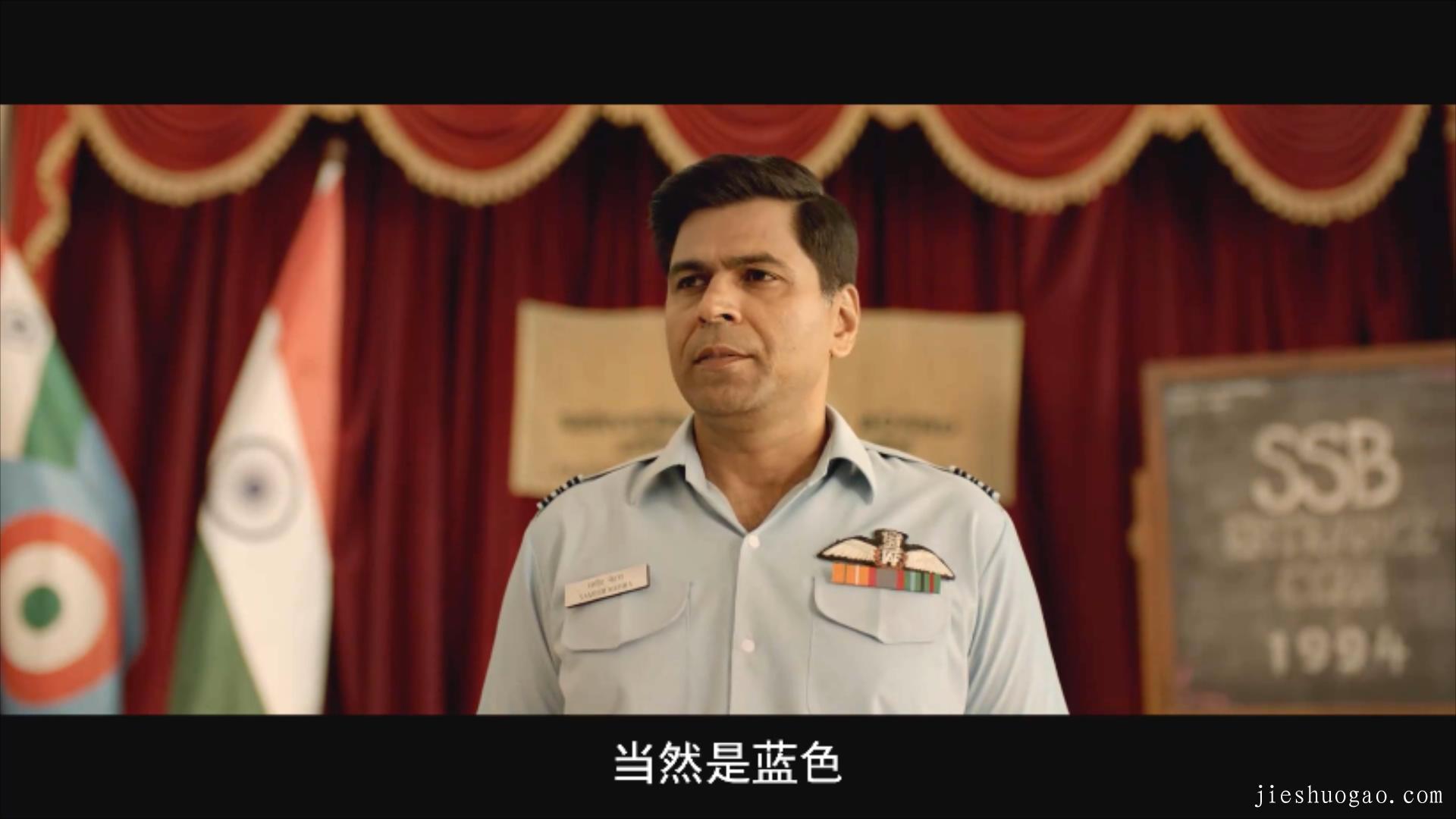 高分真实事件改编,印度首位女空军|《卡吉尔女孩》12分钟3480字解说稿-第2张图片